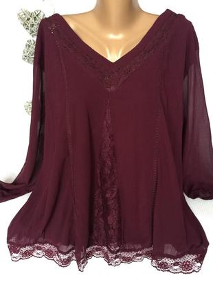 Шикарная блуза together