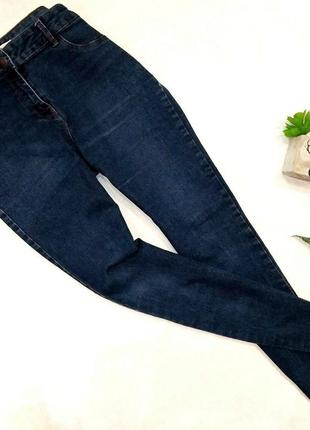Темно синие джинсы скинни, высокая посадка