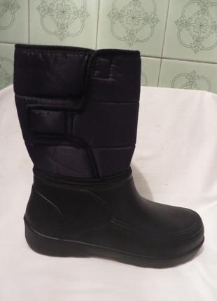 Сапоги ботинки на меху 41,42,43,44,45 размеры