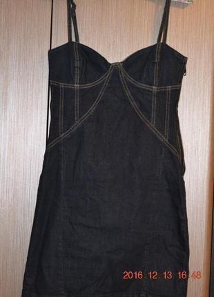 Акция 1+1=3 джинсовое платье бюстье bershka