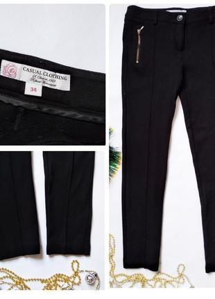 Стрейчевые укопоченные брюки скини со стрелками casual clithing англия