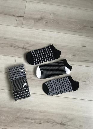 Набор стильных носочков