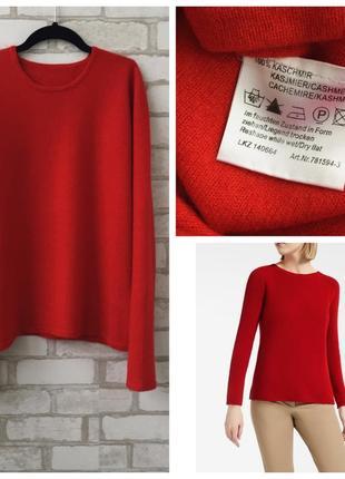 Идеальный красный свитер джемпер, кашемир 100%
