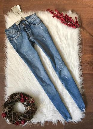 Стильные джинсы skinny (новые)