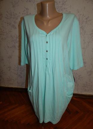 Matalan ночнушка трикотажная, домашнее платьеце, можно для кормления р16