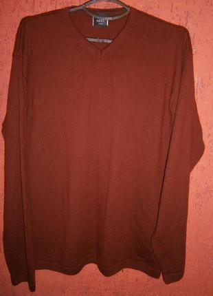 Пуловер цвета кофе мериносовая шерсть