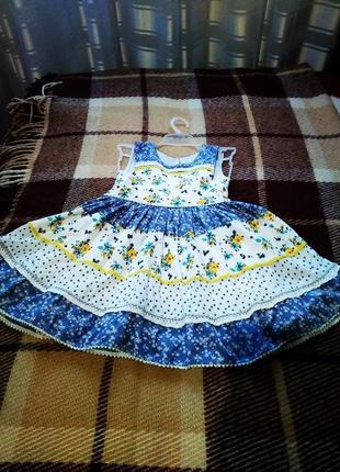 Літнє плаття для любої донечки
