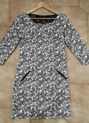 Платье vensi xs-s состояние нового.2 фото