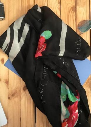 Шерстяной шарф из швеции