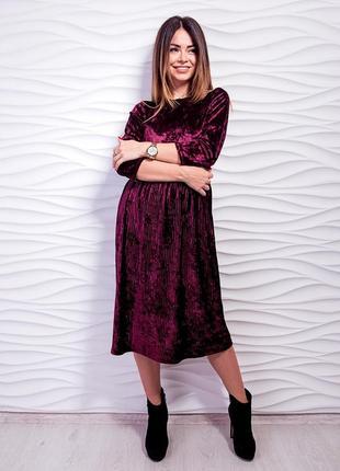 Плиссированное элегантное велюровое платье, разные цвета и размеры!