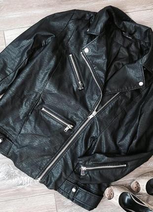 Крутая куртка косуха от h&m