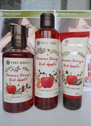 Лимитка !новогодний набор красное яблоко ив роше гель для душа,крем,мыло для рук,мешочек