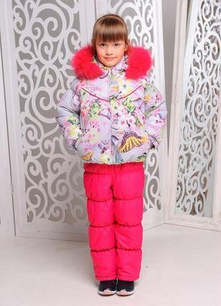 Красивый модный разноцветный комплект зимний куртка и штаны на девочку рост 92-116
