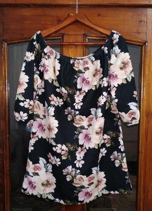 "Цветастая блуза ""boohoo"" большого размера"