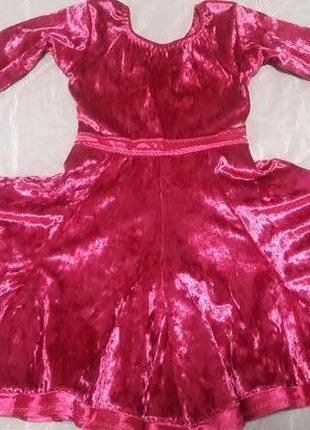 Бейсик, рейтинговое, танцевальное платье для бальных  танцев