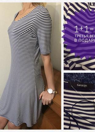 Очаровательное🌼 стильное🌼 платье в полоску ! размер l/xl