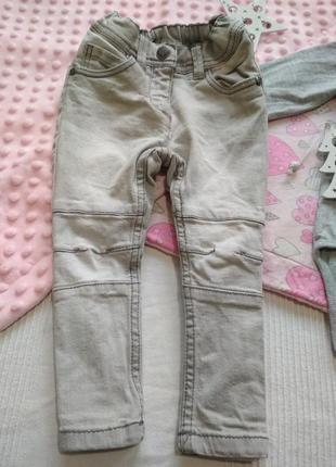 Классные модные серые джинсы