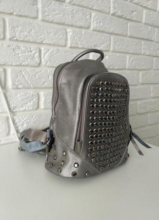Красивый кожаный рюкзак, 2 отделения, цвет серебро, скидка новый год4