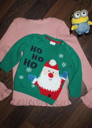 Новогодний детский свитер свитерок с дедом морозом