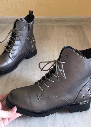 Крутые зимние ботинки!