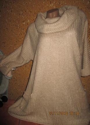 Длинный мягкий с карманами свитер-туника,пог-55-75см