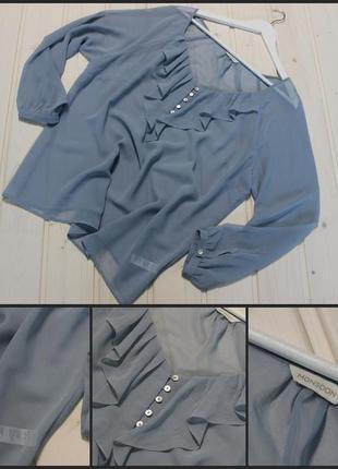 Moonsoon.шикарная лавандово-небесная блуза.