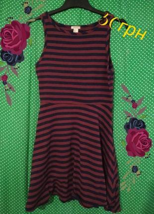 Стильное полосатое платье 46рр