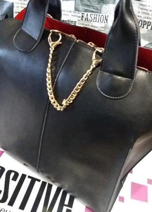 Кожаная сумка 2в1