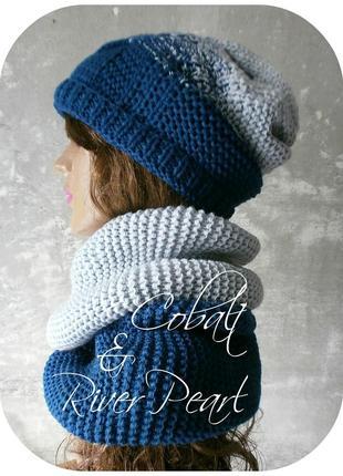 Хлопковый фактурный набор/шапка beanie с отворотом и снуд/цвета кобальт и речной перламутр