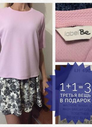 Нежная💕 зифирно-розовая футболка размер м/l