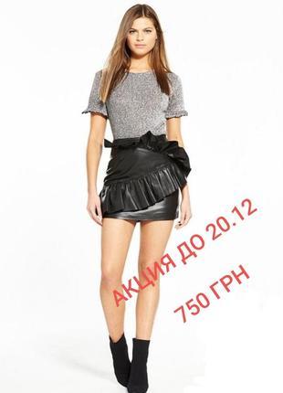Кожаная юбка мини, натуральная кожа, чёрная