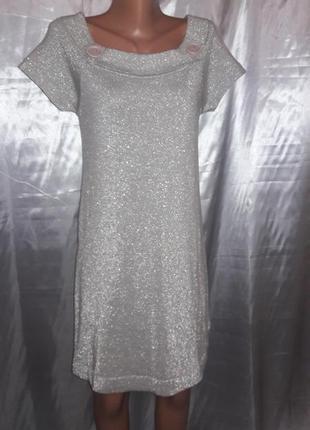 Утепленное платье с люрексовой нитью