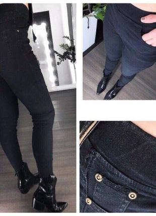 Утепленные джинсы скинни джеггинсы стрейч с флис начесом м,л,хл  синие,черные .