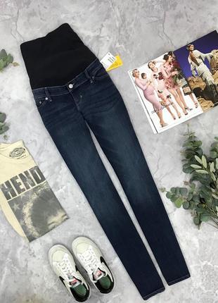 Классические джинсы для будущей мамы  pn1850003 h&m