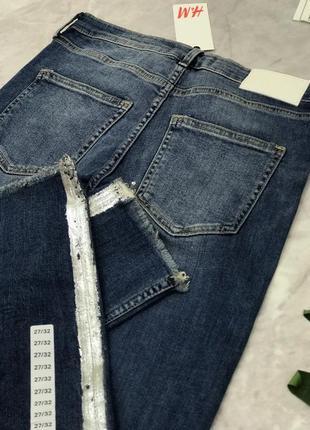 Трендовые джинсы с серебряным накатом  pn1850017 h&m2