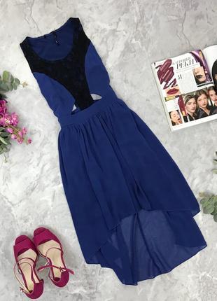 Нарядное платье со шлейфом  dr1850097