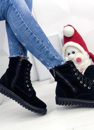 Зимние ботинки на шнурках, натуральная замша
