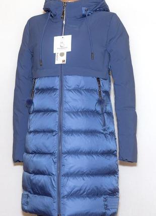 Женская зимняя куртка fine baby cat 809