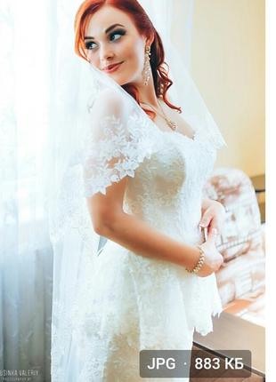 Ідеальна весільна сукня, свадебное платье
