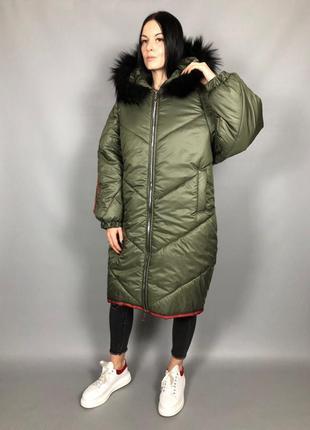 Куртка оверсайз одеяло эко пухан пух эко натуральный мех зима