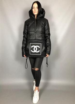 Анорак зима в стиле шанель куртка