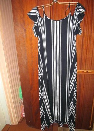 Шикарное платье-сарафан для отдыха в египте