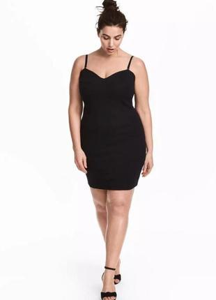 Батал. большой размер. базовое маленькое чёрное платье, сарафан h&m+.