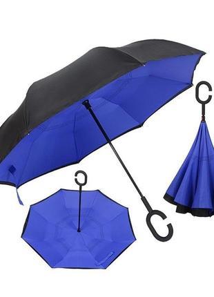 В чехле! смарт зонт- наоборот перевертыш upbrella антишторм однотонный