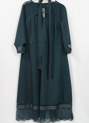 Турция платье бренд