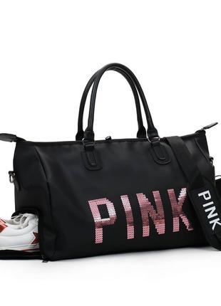 Сумка для фитнеса pink m size
