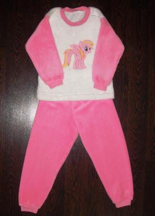 Детская очень теплая зимняя плюшевая пижама my little pony на девочку 4-5 р 110-116
