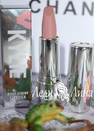 Помада jenner lipstick тон 02