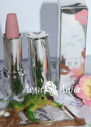 Помада jenner lipstick тон 01