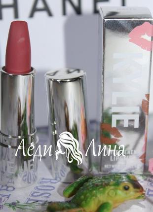 Помада jenner lipstick тон 03